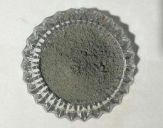 Aluminum Carbide Al4C3 Powder Preparation And Appli